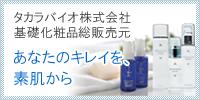ケイマリインターナショナル ガゴメ昆布 フコイダン配合無添加化粧品・健康食品の通信販売